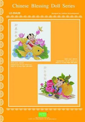 click here to view larger image of Chinese Blessing Dolls 3 (chart)