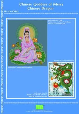 click here to view larger image of Chinese Goddess Of Mercy & Dragon (chart)