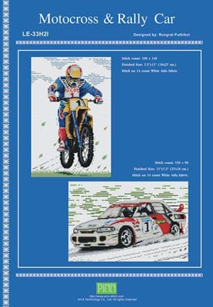 click here to view larger image of Motocross & Rally Car (chart)