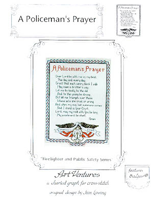 click here to view larger image of Policeman's Prayer (chart)