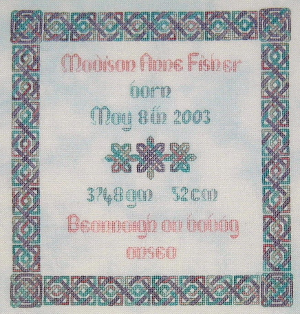 click here to view larger image of Celtic Birth Sampler (chart)
